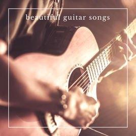 تعليم العزف على الغيتار