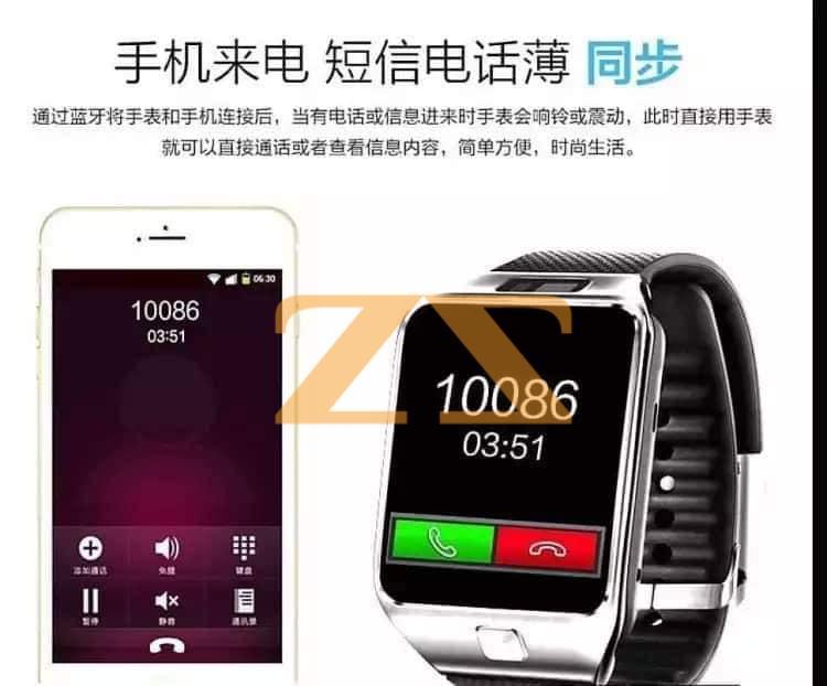 ساعة موبايل Smart Watch