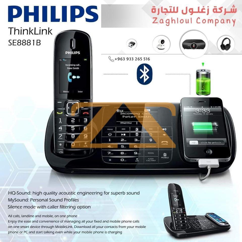 هاتف لاسلكي ذكي philips