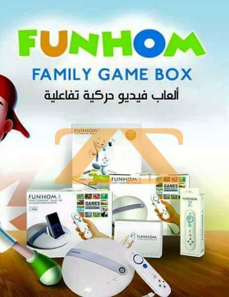 ألعاب فيديو من FUNHOM