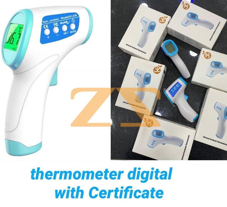 جهاز قياس الحرارة عن بعد