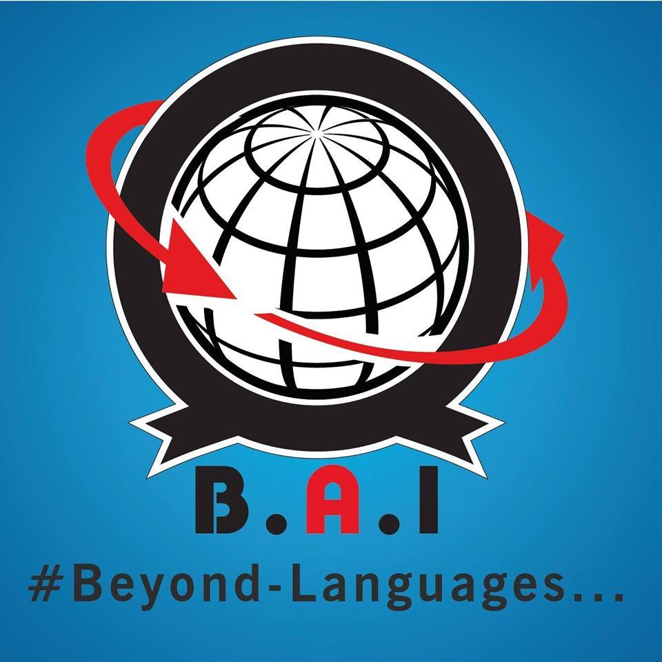 معهد B.A.I للغات في دمشق
