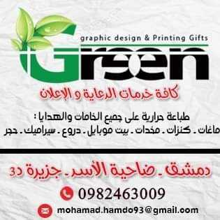 طباعة الملابس حسب الطلب 7500