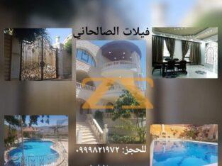 مزرعة للإيجار في ريف دمشق