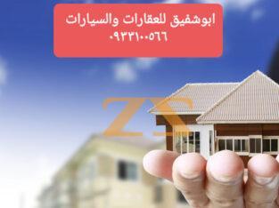منزل للإيجار في دمشق ركن الدين