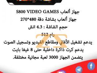 ألعاب أطفال S800 VIDEO GAME