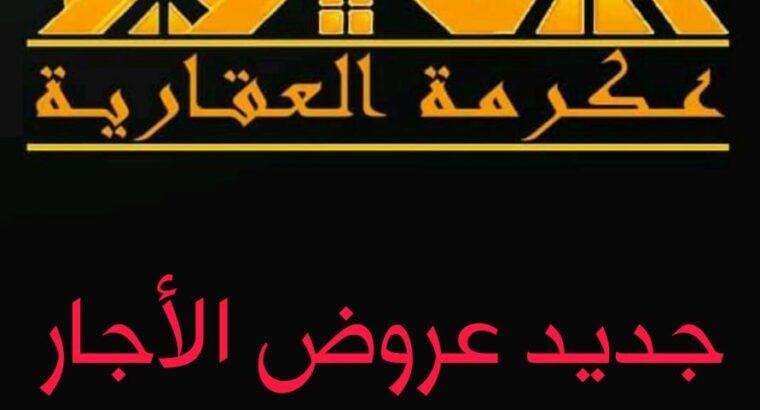صالة تجارية للإيجار في حمص