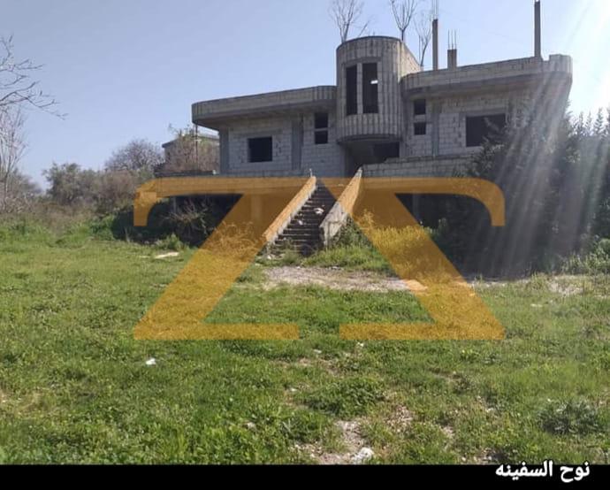 منزل للبيع في اللاذقية القرداحة