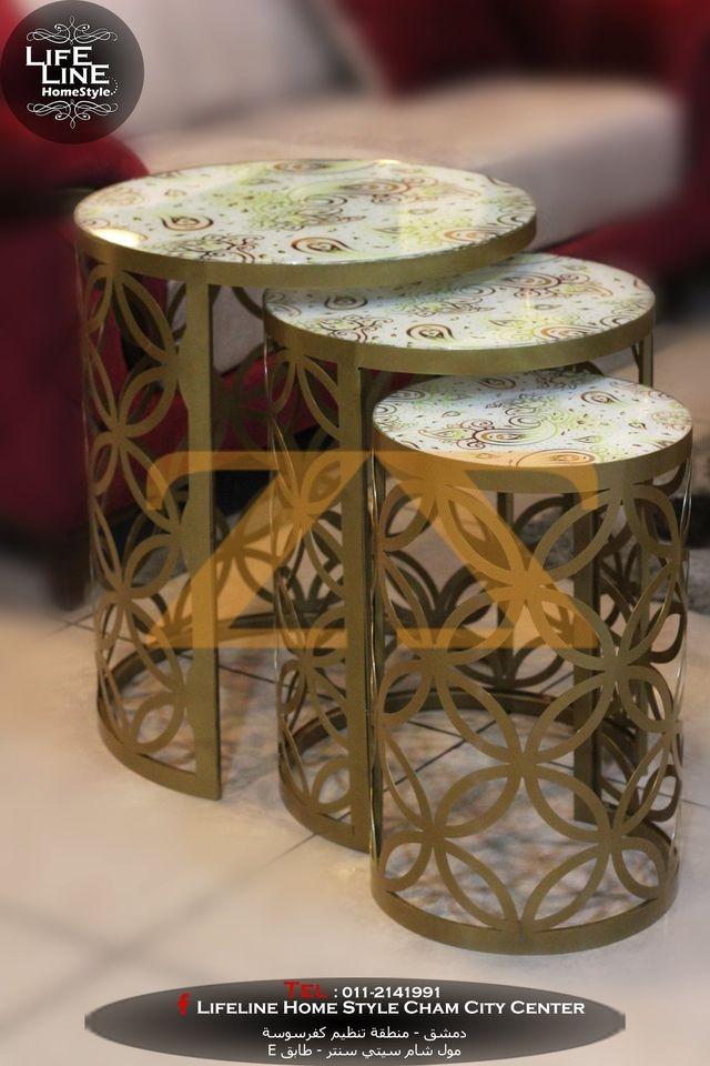 طقم طاولات متداخل من المعدن المرخم