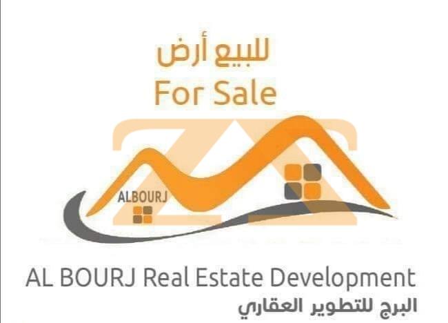 أرض للبيع في طرطوس الشيخ سعد