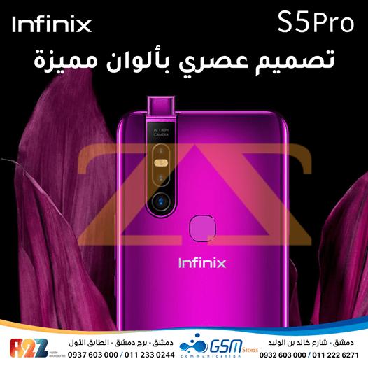 موبايل Infinix s5 pro