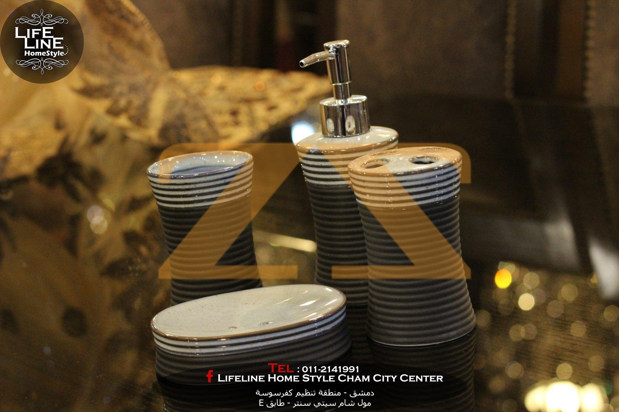طقومة الحمام من البورسلان
