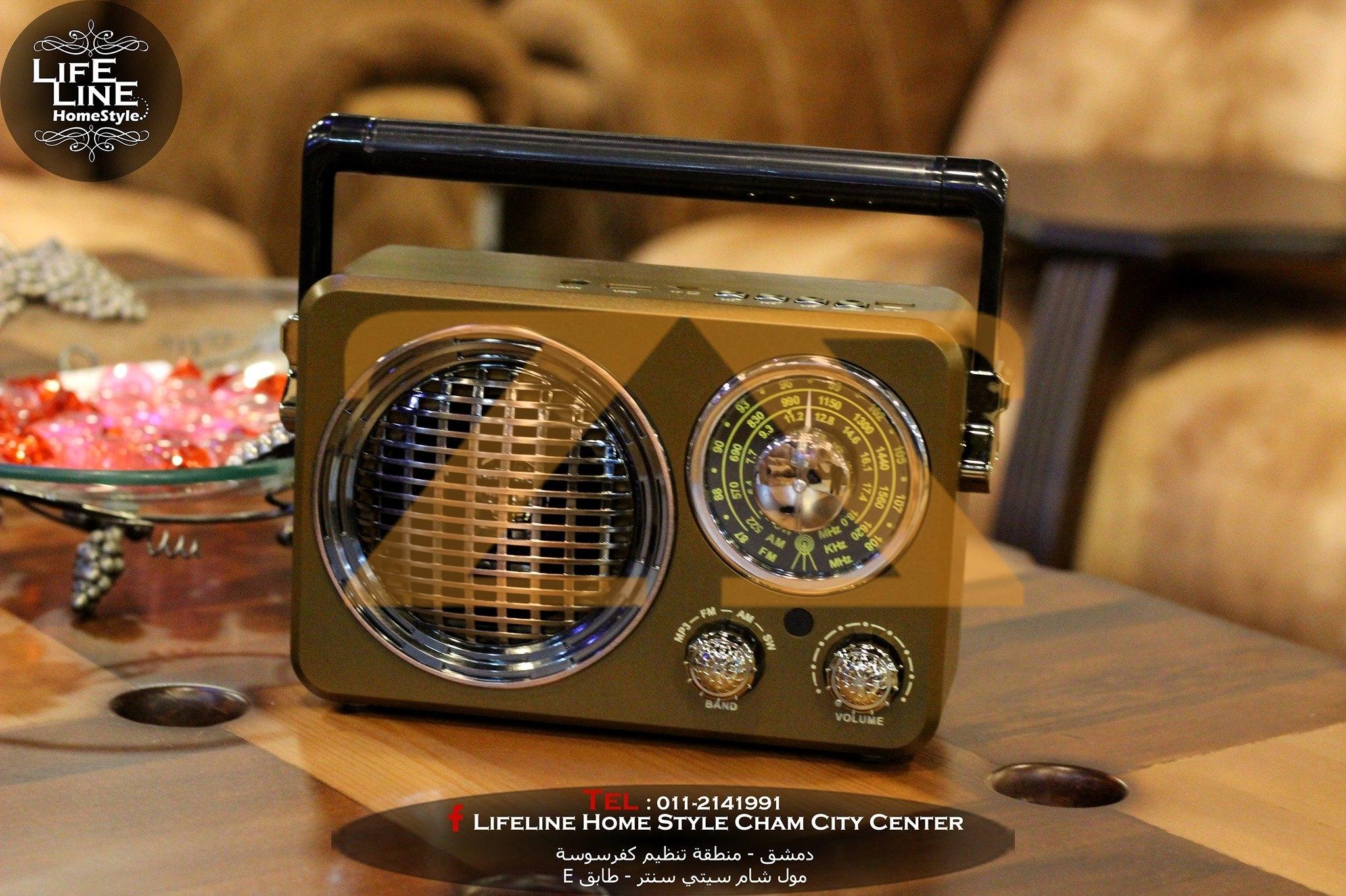 راديو بموديل أنتيكا