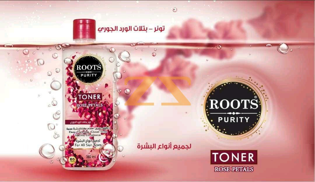 Roots ‎purity ‎toner