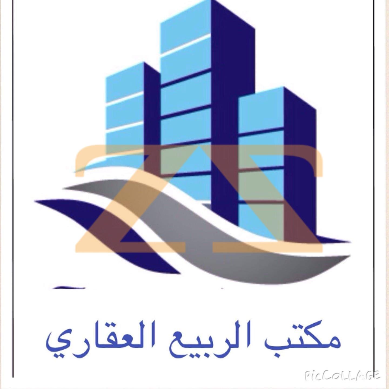 مكتب للإيجارفي اللاذقية سوق العنابة