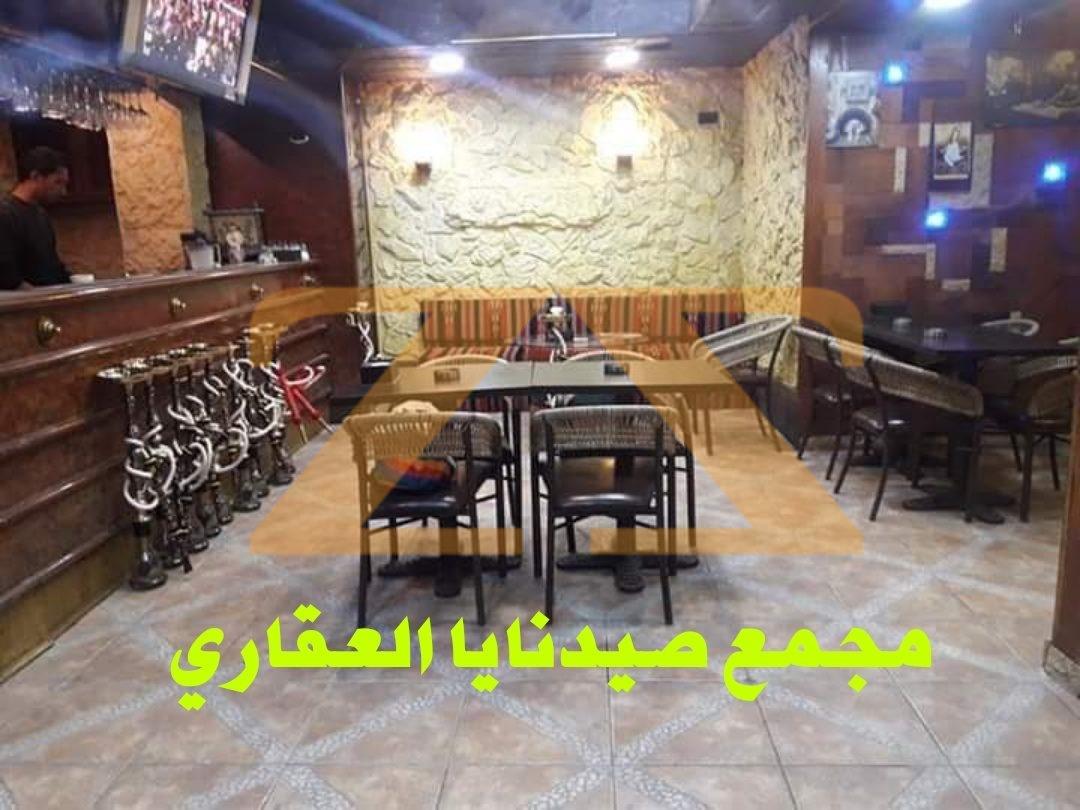 مطعم للبيع في دمشق قصاع