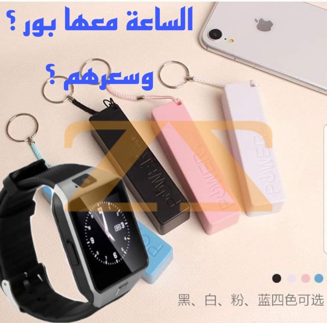 ساعات Smart Watch موديل +RZ87
