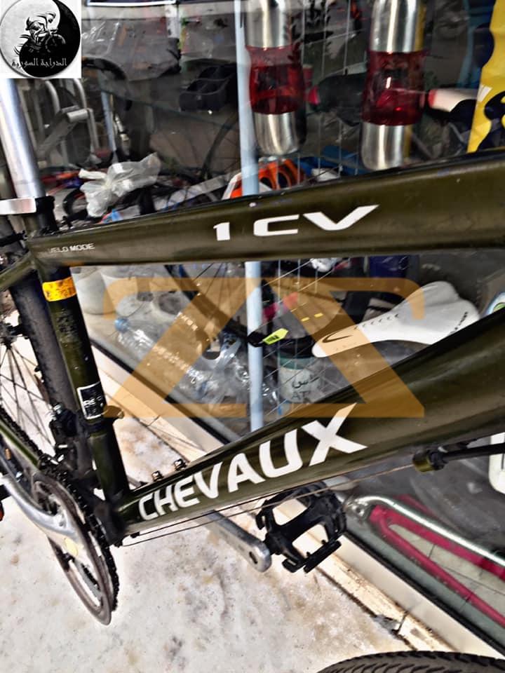 دراجة Chevaux اليابانية
