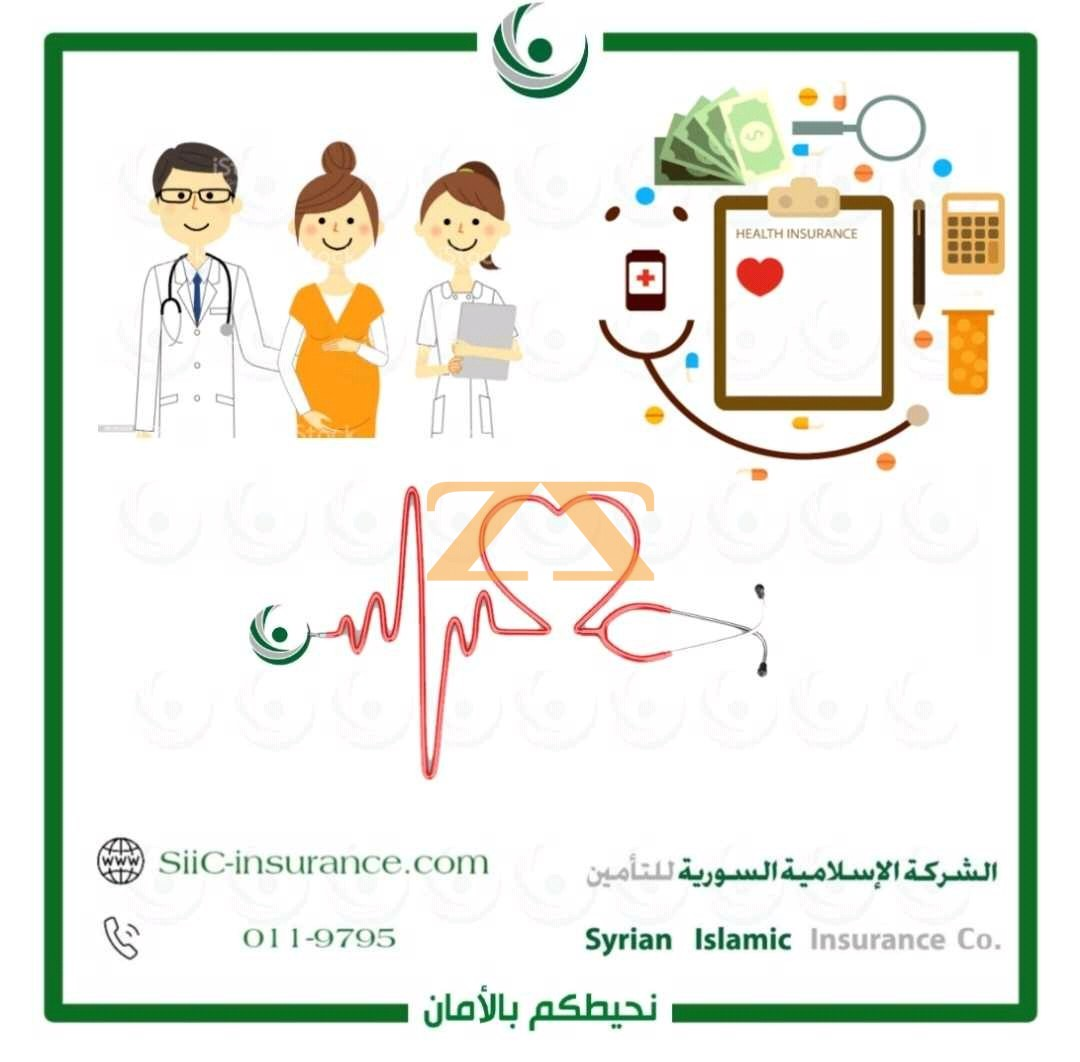 تأمين صحي لجميع افراد العائلة