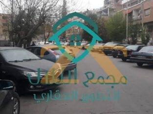 محل للايجار في دمشق القصور