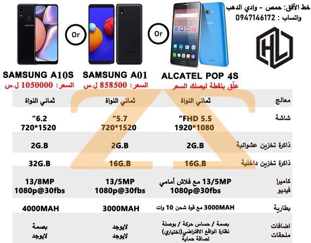 موبايل ALCATEL POP 4S