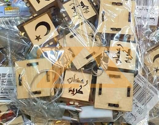 حبل زينة رمضان خشبي أو فوانيس