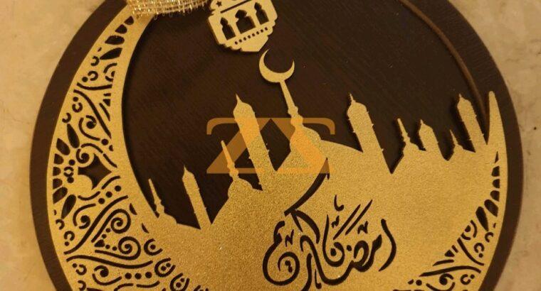 زينة رمضان