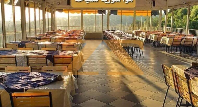 رحلة العيد من هوا سوريا للسياحة