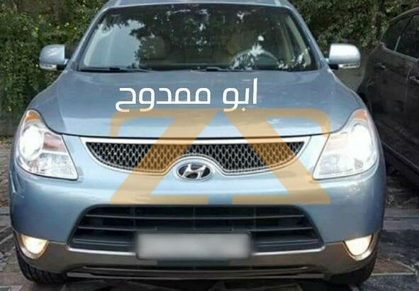 للبيع في دمشق هونداي فيراكروز