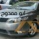 للبيع في دمشق KIA CERATO FORTE
