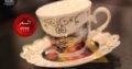 فناجين قهوة روميو وجولييت