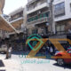 منزل سكني للاجار في دمشق القصاع