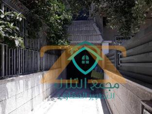 محل تجاري للبيع في دمشق التجارة