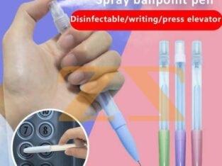 القلم السحري