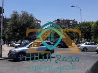 منزل سكني للاجار السنوي في دمشق القصاع