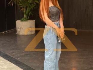 جينز نسائي
