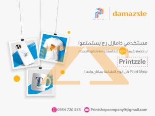 print shop company