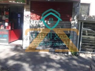 محل تجاري للاجار في دمشق جادة الخطيب