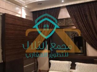 منزل سكني للبيع في دمشق التجارة