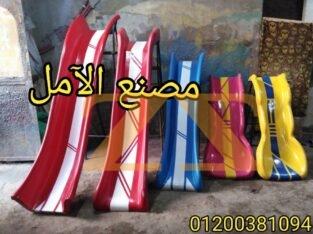 مصنع العاب اطفال فيبر جلاس الآمل