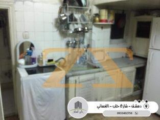 منزل للايجار في دمشق القصور