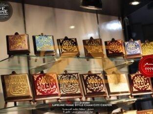 لوحات قرآنية من المخمل