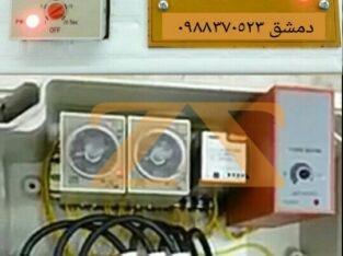 كهرباء صناعية